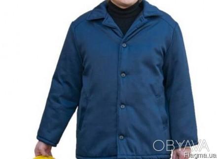 Куртка ватная,рабочая,фуфайка,теплая,опт, спецодежда