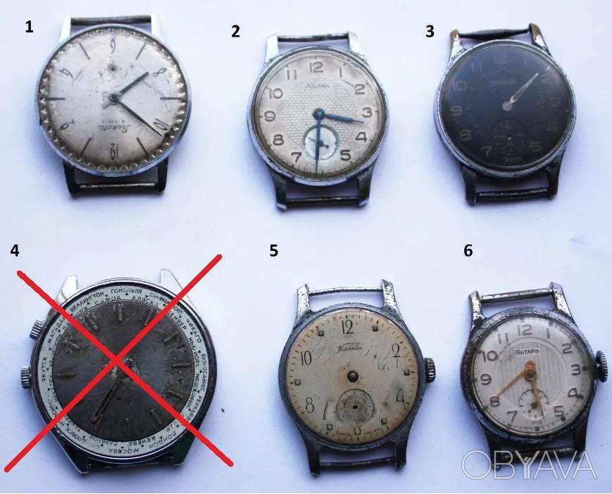 Продать наручные часы часы ломбард швейцарские