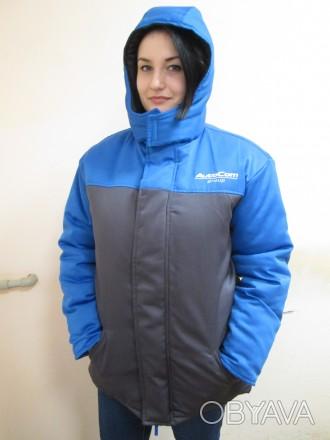 Утепленная спецодежда, теплая, куртка, полукомбинезон,опт