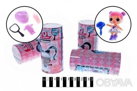Лялька  LOL  (коробка 12шт) 963807 (шт.)