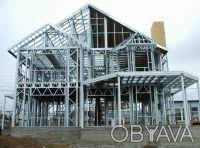 Компания «Альбатрос» предоставляет услуги по каркасному строительству малоэтажны. Днепр, Днепропетровская область. фото 2