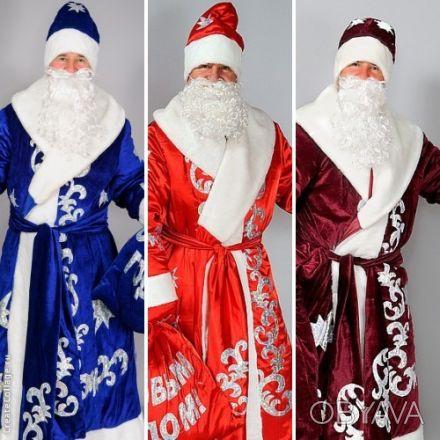 костюмы Деда Мороза и Снегурочки,карнавальные костюмы.новогодние аксессуары 6846f8e0d5b