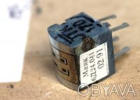 Магнитные головки для магнитофонов. Чернигов. фото 1
