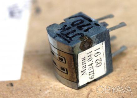 Универсальная магнитная головка 6Д24.041 маяк-30грн. Чернигов, Черниговская область. фото 1