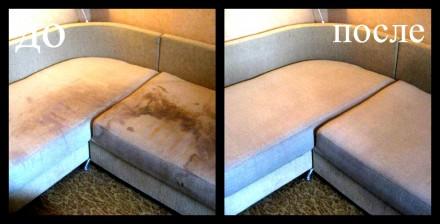 Чистка ковров. Одесса. фото 1