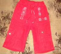 Яскраво-червоні бріджі на дівчинку 0-2 р.. Полтава. фото 1