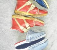 Комплект обуви . Ботинки L'Deer,тапочки ,шлёпанцы. Красные ботинки р.23,тапки . Светловодск, Кировоградская область. фото 5