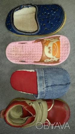 Комплект обуви . Ботинки L'Deer,тапочки ,шлёпанцы. Красные ботинки р.23,тапки . Светловодск, Кировоградская область. фото 1