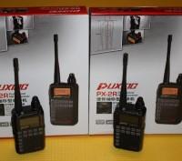 Рация, радиостанция Puxing PX-2R. Львов. фото 1