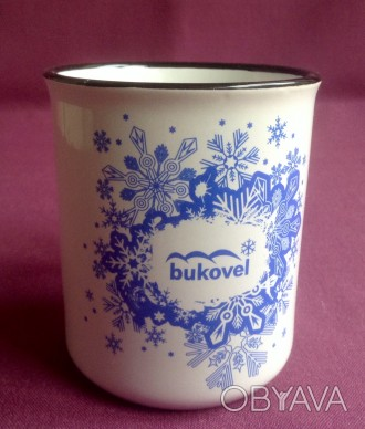 Чашка Bukovel. Фарфор. Новая.