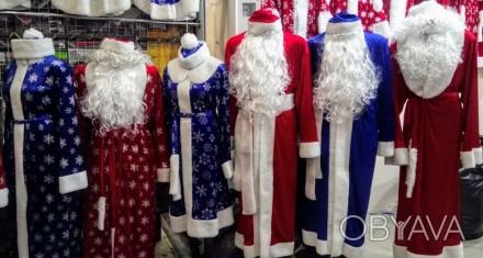 Дед мороз, снегурочка в наличии более 10 разных вариантов от 500грн до 3000грн. . Одеса, Одесская область. фото 1