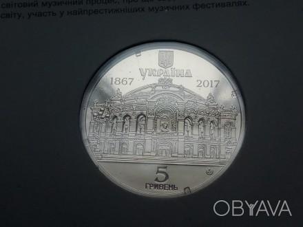 Юбилейная монета Украины в сувенирной упаковке(1)