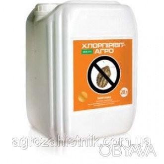 Хлорпиривит-АГРО® ( Нурел Д ) (20л)