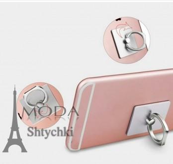 Перстень-Попсокет,  для мобильного телефона, может служить вам как держатель для. Хмельницкий, Хмельницкая область. фото 10