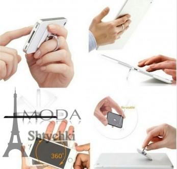 Перстень-Попсокет,  для мобильного телефона, может служить вам как держатель для. Хмельницкий, Хмельницкая область. фото 11