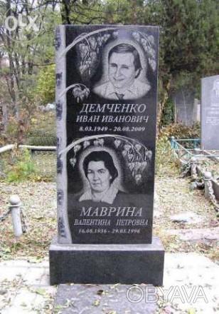 Ритуальные услуги во владимире памятники цены изготовление памятников в ярославле томске