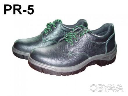 Продам Туфли REIS (Польша)  Кожаные. Подошва- 2-х слойый ПУП, МБС, абсорбция у. Днепр, Днепропетровская область. фото 1