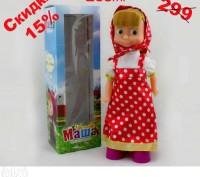 Кукла Маша из мультфильма