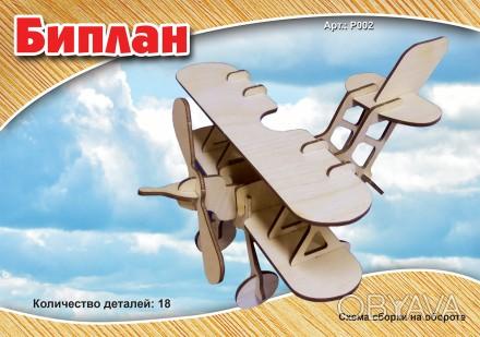 Конструктор 3д из дерева на пластинах Биплан лазерная резка собственное производ. Одесса, Одесская область. фото 1