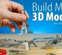 3D Головоломки розвиваючі іграшки головоломка для дітей. Виріб з нержавіючого ме. Львов, Львовская область. фото 4