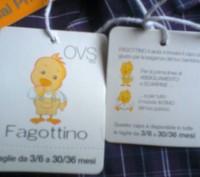 Красивая рубашка, производство итальяно Fagottino OVS,  на рост 98 см (2-3 года. Мелитополь, Запорожская область. фото 5