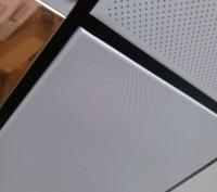 Алюминиевые подвесные потолки, плиты алюминиевые потолочные. Киев. фото 1