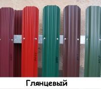 Штакетник металлический один из новых видов заборов, который намного оригинальне. Киев. фото 1