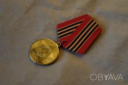 65 лет победы ВОВ медаль ссср вполне приличное состояние