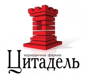 Ликвидация предприятий и предпринимателей.. Днепр. фото 1