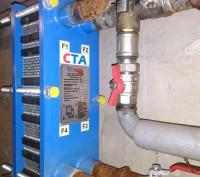 Монтаж систем отопления,  вентиляции, водопровода, канализации, кондиционировани. Чернигов, Черниговская область. фото 4