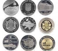 Памятные монеты НБУ. Харьков. фото 1