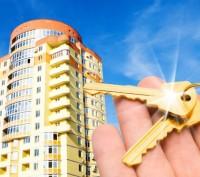 Помогу закрыть проблемную долговую ипотеку. Черкассы. фото 1