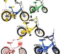 велосипед дитячий. Миколаїв. фото 1