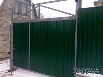 Заборы,калитки,ворота.Заборы из профнастила,сетки рабицы,шифера,секционный,дерев