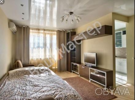 1 комнатная квартира на ХБК,с автономным отоплениям , окна  балкон МПО,новый хол. ХБК, Херсон, Херсонская область. фото 1