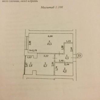 Продам 1-но комнатную квартиру в новом кирпичном доме с индивидуальным газовым о. Ирпень, Киевская область. фото 7