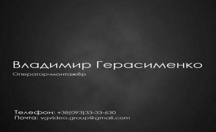 Если Вы хотите надолго сохранить тёплые моменты Вашей жизни - то вы обратились п. Чернигов, Черниговская область. фото 2