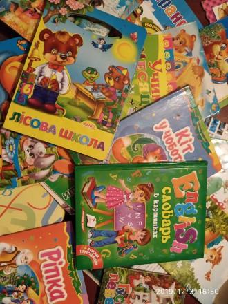Продам детские книги цены разные договорная состояние отличное информация по тел. Полтава, Полтавская область. фото 2