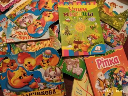 Продам детские книги цены разные договорная состояние отличное информация по тел. Полтава, Полтавская область. фото 3