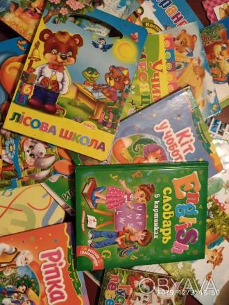 Продам детские книги цены разные договорная состояние отличное информация по тел. Полтава, Полтавская область. фото 1