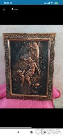 Картина чеканка СССР металл