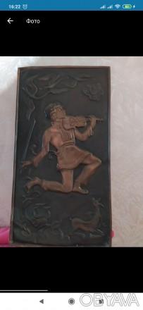Картина чеканка СССР скрипач