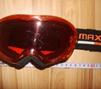 Продається маска гірськолижна Maxdrive. Дрогобыч. фото 1