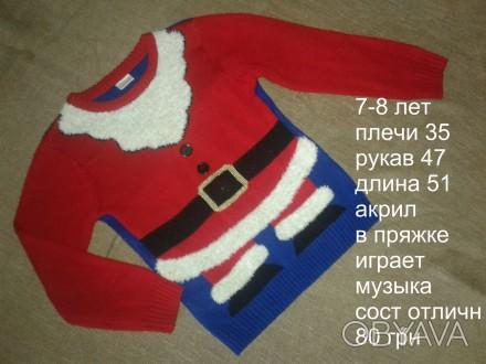 Новогодний свитер деда мороза