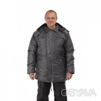 Куртка утепленная, мужская, спецодежда