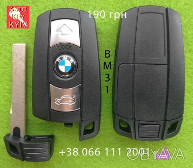 Корпус смарт ключа БМВ ключ BMW пластик ключа