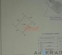 Земельный участок в с. Александровка. Доброслав (Коминтерновское). фото 1