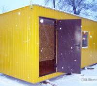 Мобильный домик, вагончик строительный, бытовка, прорабская. Киев. фото 1
