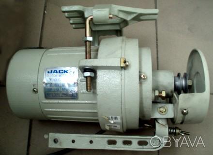 Электромотор фрикционный для промышленной швейной машины JACK Clutch Motor AOL 1. Киев, Киевская область. фото 1