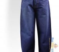 Подростковые джинсы 27/М , рост: до 154 см.. Днепр. фото 1